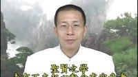 2010淨土懺悔法門(鍾茂森博士)0001a