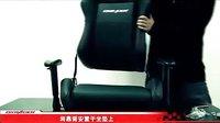 DXRACER座椅 D系列 安装指南.f