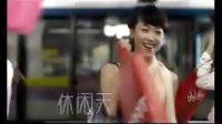 广州地铁2010年新形象