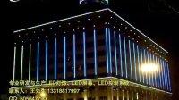 LED大酒店  LED亮化设计方案