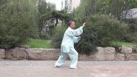 杨式八十五式太极拳惠合同传教版本   赵胜利演练(超清)