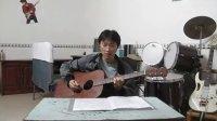 吉他弹唱--晚秋