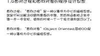 零基础入门学习C语言01