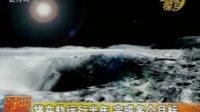 嫦娥二号即将发射:将在轨运行半年 完成多个目标.   20101001   现场快报