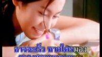[中字] Ann Thitima - 心的声音(Sieng Kong Hua Jai)