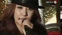 Ye Eun RB Ver Nobody 2008年金唱片
