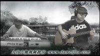 《青花瓷》周杰伦 吉他弹唱教学 大伟吉他