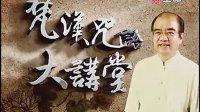 长寿三尊 梵汉咒语大讲堂