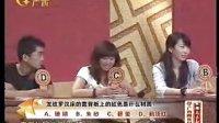 广西卫视 《收藏马未都》 第十六期 8月21日