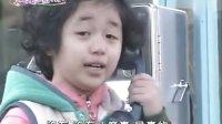 【韩剧】摘星星給我-国语版04
