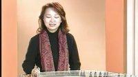 古筝入门视频教程 CD1-3