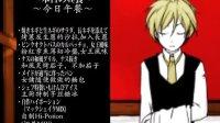 【MEIKO&鏡音リン&レン】悪食娘コンチータ(初音ミク吧字幕组)