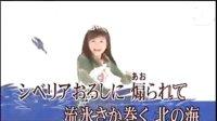 日本演歌少女-さくら まや樱真耶 -大漁 まつり KTV