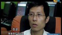 WCG2010-NeoTV【电竞纪录片】.第二部.残酷的现实