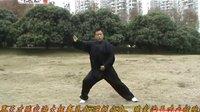 朱宝林:腰胯的练习方法