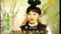 1979年《俠影秋霜*2 ♥ 步雲龍初遇白月霜》楊麗花歌仔戲之「初遇」篇