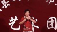唐河县文峰办郭庄社区艺术团豫剧专场演唱会