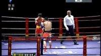 2013搏击王者(佛山)争霸赛 第1场 60公斤级 杨伟(中)VS奔胜(泰)