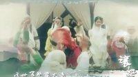 霍青桐飞红巾--让她降落