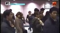 101015 MTV_Ent._News17壹級娛樂-少女時代抵台