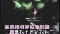 最伤情歌(10) 郑中基 《别爱我》 翻唱