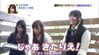 [外掛社 U-KO字幕]101009 AKB48 原来如此高校