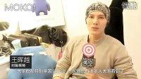 春光里的极致、戏剧荒诞的映画:万象北京站花絮-春光映画
