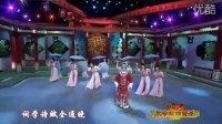 [20090201.CCTV11].2009春节戏曲晚会_越剧联唱(越苑芳华)