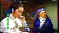 1979年《俠影秋霜*3 ♥ 步雲龍對鳳釵思峨眉》楊麗花歌仔戲