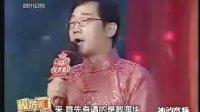天下笑友会-100226-模仿刘德华[0]