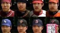韩女星孔书英衣着暴露 观众不满棒球女主播遭投诉 高清_clip