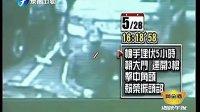 台中黑道枪击案录像公布:凶嫌三进三出角头毙命