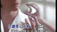 望江话翻唱《心太软》