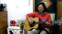 吉他弹唱-心愿-楼谷雨