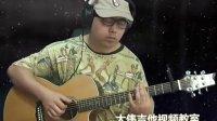 《普通朋友》陶喆 吉他弹唱教学 大伟吉他