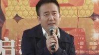 筷子兄弟在BTV春晚发布会现场演唱《老男孩》