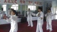 吉林市崔勇老师陈氏太极拳馆