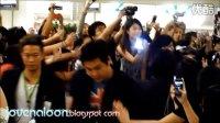 20101201 Leader arrived at SG 5