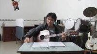 吉他弹唱--红莓花儿开