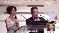 [U-ko字幕组]AKB48 22nd总选举 大島優子、前田敦子部分与互相致辭