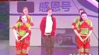 崇州来渝举办大型感恩演唱会  110427  重庆新闻