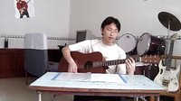 吉他弹唱--琴弦之歌