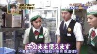 [T.K.M.N字幕组]100530 AKB48 原来如此高校