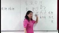 段建业盲派八字广州1