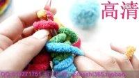 高清 双情人网围巾的纺织方法 编织视频教程