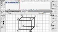 flash cs5视频教程561 立方体2