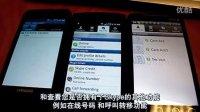 三部安卓(Android)手机同时测评Skype通话应用-强大!