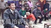 【独家解密】中国苏珊大叔山东农民 朱之文—芝麻拍客