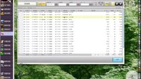 FileMaker 列表高亮浏览