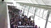 [Weather字幕组]110407  てゲてゲ 柏木由紀 AKB48握手会潜入